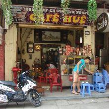 кафе во вьетнаме