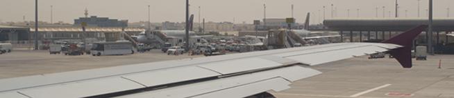 приземление в аэропорту канкуна