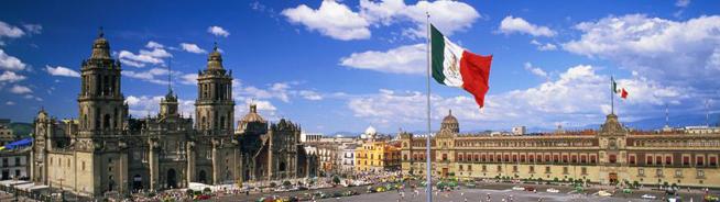 центральная площадь в мехико