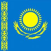 виза во вьетнам для казахстанцев