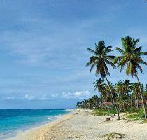 Пляж отеля Гранд Бахия Принцип Баваро