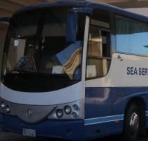 хургада автобус в аэропорту