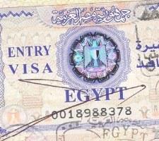 виза в паспорт египта