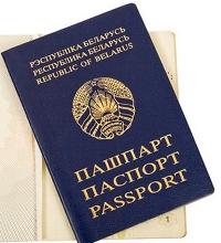 Нужна ли виза в Марокко для Россиян? Белорусов? Украинцев?