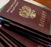 паспорта граждан рф с визами