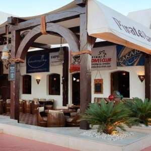Hilton Fayrouz
